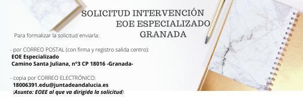 SOLICITUD INTERVENCIÓN EOE ESPECIALIZADO (3)